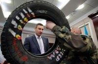 Кличко на заседании Киевсовета принесли шину