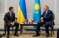 Зеленський запросив Назарбаєва в Україну