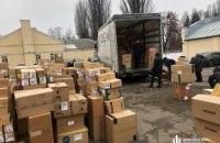 В Україну ввозили контрабандні брендові товари під виглядом штучних ялинок