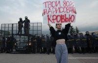 Україна готується ввести персональні санкції проти режиму Лукашенка