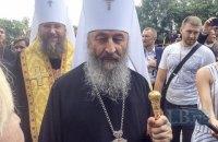 Предстоятель УПЦ МП привітав Зеленського з перемогою і пообіцяв підтримку
