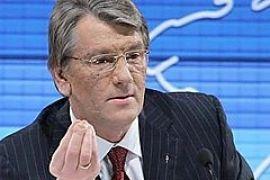 Ющенко: В обострении отношений Украины и России нет вины Украины