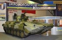 """""""Укроборонпром"""" произвел и отремонтировал более 7 тыс. единиц техники и вооружения"""