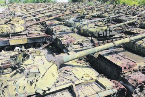 ТСК у справі розкрадань в армії оприлюднила попередній звіт