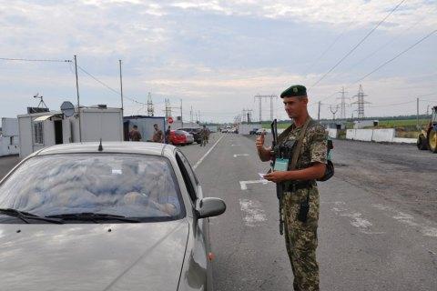 """Пропускний пункт """"Майорське"""" в Донецькій області відновив роботу"""