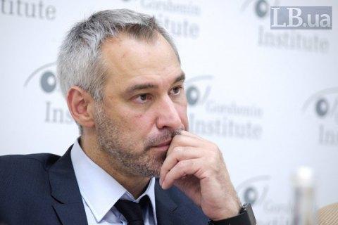 Антикоррупционный суд должен вынести 20-25 приговоров до конца года, - Рябошапка