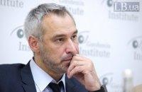 Антикорупційний суд повинен винести 20-25 вироків до кінця року, - Рябошапка
