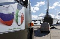 Российская помощь Ломбардии. Когда на кону санкции и вода в Крым