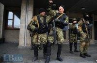 СБУ установила причастность российского разведчика к диверсиям в Славянске