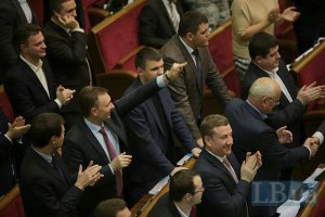 Рада попросила ООН і ЄС скерувати в Україну миротворців