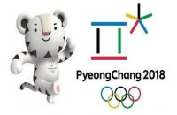 Розклад ТВ-трансляцій Олімпіади-2018 на 15 лютого