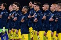 Украина проиграла Германии матч Лиги наций и потеряла шансы войти в плей-офф (обновлено)