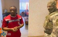 СБУ разоблачила мошенников, которые продавали подделку на вакцину Pfizer в Россию и Индию