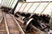 В Одесской области с рельсов сошел железнодорожный состав