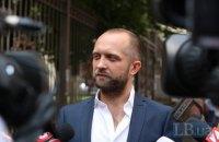 Поляков опублікував рішення Печерського суду про статус потерпілого