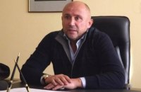 "Экс-председатель набсовета ""Житомирські ласощі"" Бойко арестован"