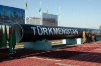 Украина рассчитывает на туркменский газ с 2015
