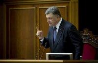 Порошенко отрицает наличие особого статуса Донбасса в поправках к Конституции