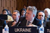 Заступник голови МЗС України зачитав у Радбезі ООН заяву чотирьох держав