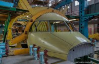 """""""Антонов"""" почав складання фюзеляжу Ан-178 для перуанської поліції"""
