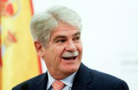 Глава МИД Испании потерял сознание во время дебатов на форуме в Давосе