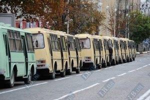 Міліція не пускає до Києва автобуси на День Незалежності, - Батьківщина