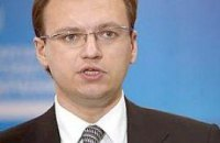 Кислинский оправдался, что не работает в штабе Яценюка