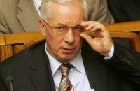 Азаров решил, что Украина ничем не хуже Норвегии