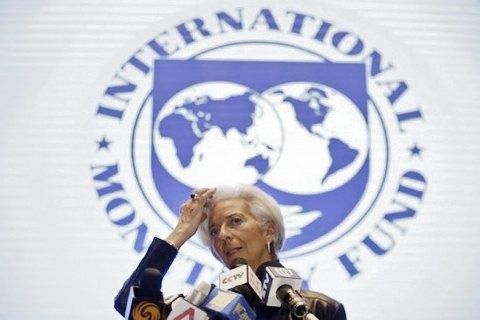 Кристин Лагард, руководитель МВФ