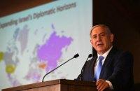 Израильские разведслужбы предотвратили попытку сбить австралийский самолет, - Нетаньяху