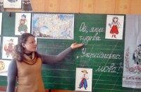 Минобразования подготовило стандарт владения украинским языком