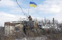 Количество обстрелов на Донбассе возросло до 12