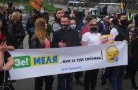 Предприниматели вышли на протест к Кабмину