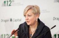 Пять тезисов про конфликт вокруг Валерии Гонтаревой