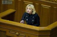 Луценко заявила, что нардепам угрожают из-за голосования за снятие неприкосновенности с Савченко