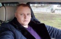 Брачному аферисту из Молдовы объявили еще одно подозрение