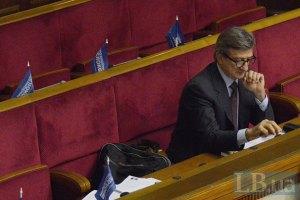 Рада приняла законопроект о военно-гражданских администрациях в зоне АТО