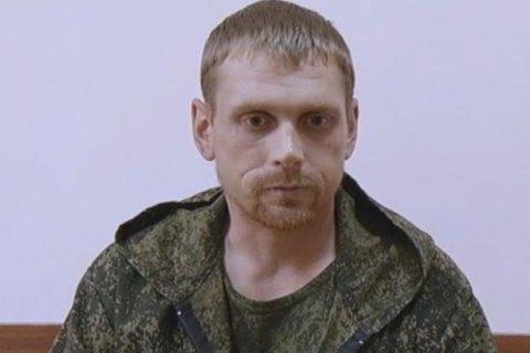 Euronews взяв інтерв'ю у затриманого майора Старкова