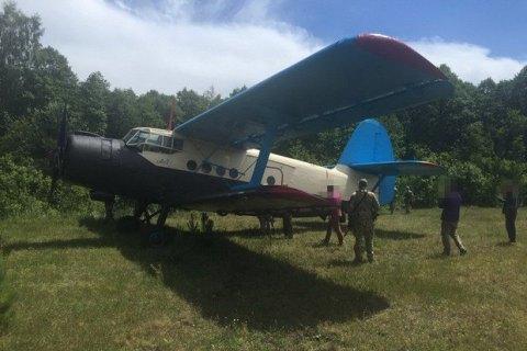 СБУ знайшла в полі поблизу Луцька кукурузник контрабандистів