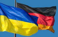 Германия поддерживает инициативу о введении миротворческой миссии на Донбасс, - спикер правительства
