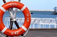 У берегов Аргентины нашли пропавшую год назад субмарину San Juan
