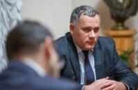 """В Офисе президента считают, что отношения Украины и ЕС - """"на одной из самых высоких точек за всю историю"""""""