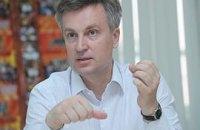 Наливайченко: все документы по Могилевичу были уничтожены еще в 2005 году