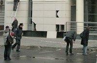 Взрывы в Днепропетровске назвали терактами