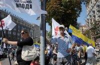 Госисполнители сообщили активистам о незаконности митинга