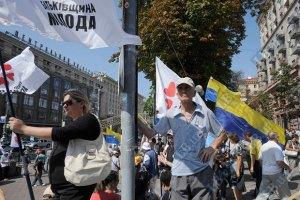 Возле Печерского райсуда митингуют около 400 человек