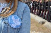 В Киеве прошел марш мира