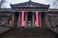 Национальный художественный музей закрылся на реставрацию