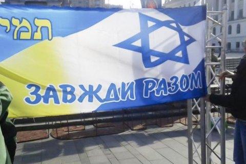 Израиль отмечает 73 годовщину независимости