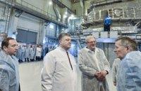 У Харкові запустили ядерну установку